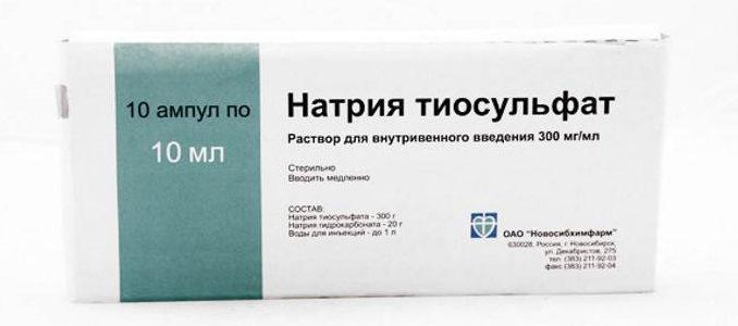 - Чистка печени тиосульфатом натрия: все о методе